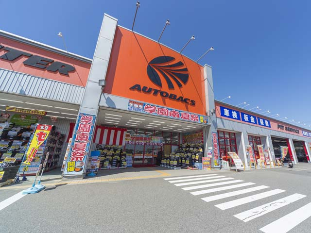 神戸市垂水区のオートバックス学園南店の車検はオートバックス内No.1! EPARK車検
