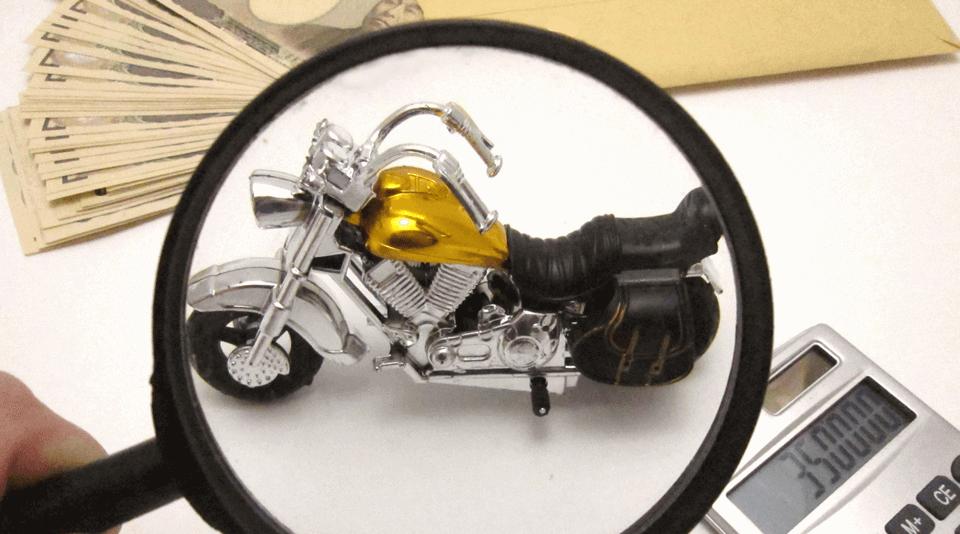車検 バイク